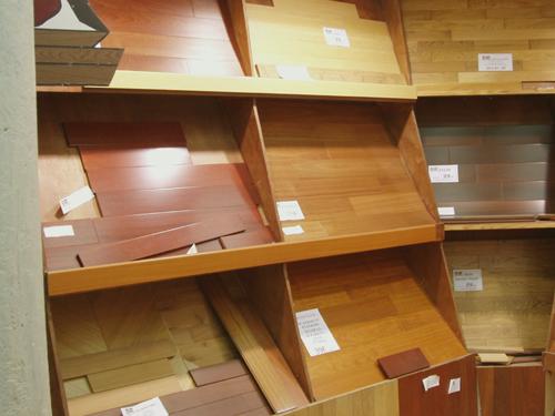 Parquet leroy merlin catalogue artisan renovation - Catalogue leroy merlin 2015 ...
